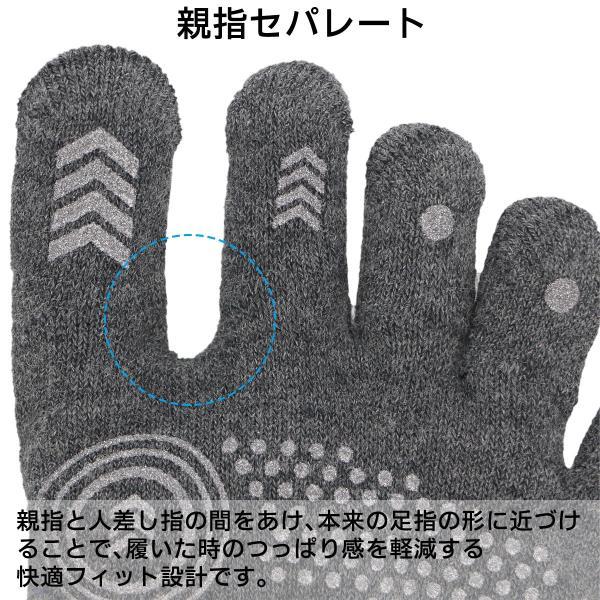 ランニング 5本指 吸水速乾 メンズ 靴下 NAIGAI PERFORMANCE ナイガイ パフォーマンス メッシュ編み ショート丈 ソックス 2332-201|glanage|08