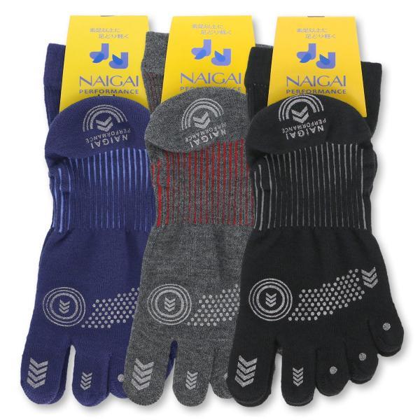 ランニング 5本指 吸水速乾 メンズ 靴下 NAIGAI PERFORMANCE ナイガイ パフォーマンス メッシュ編み ショート丈 ソックス 2332-201|glanage|10