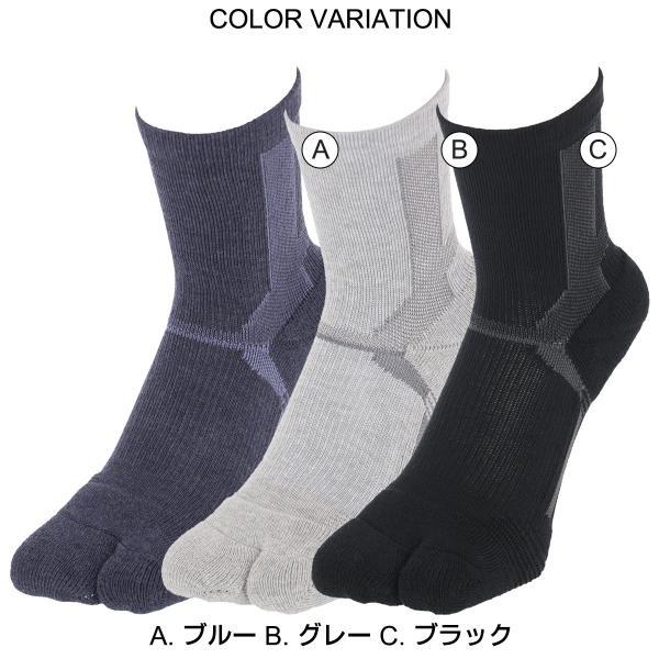 ウォーキング 2本指 足袋型 メンズ 靴下 NAIGAI PERFORMANCE ナイガイ パフォーマンス 総パイル仕様 クルー丈 ソックス 2332-206|glanage|04