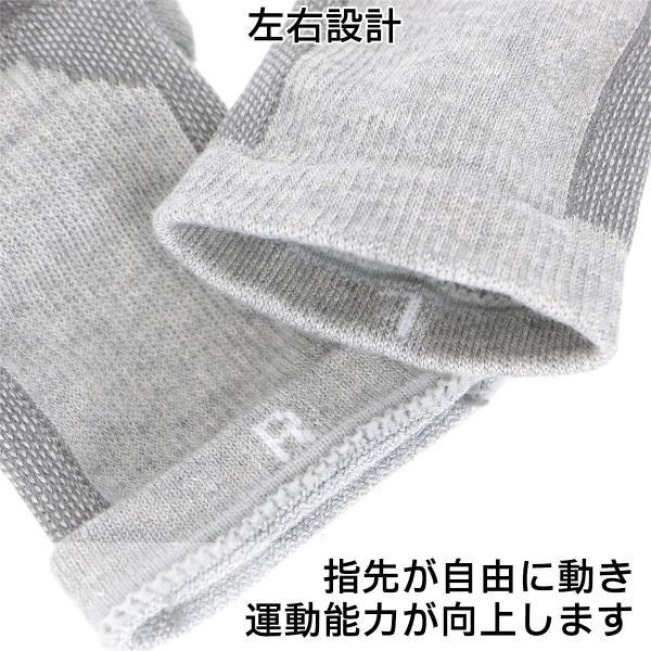 ウォーキング 2本指 足袋型 メンズ 靴下 NAIGAI PERFORMANCE ナイガイ パフォーマンス 総パイル仕様 クルー丈 ソックス 2332-206|glanage|07