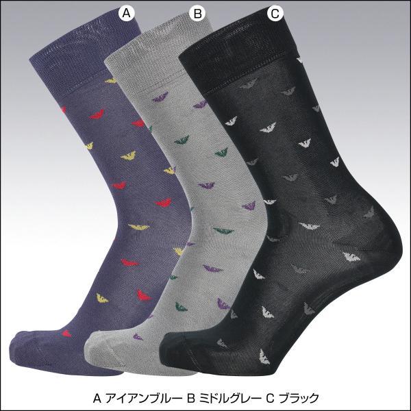 EMPORIO ARMANI エンポリオ アルマーニ 綿混 メンズ カジュアル ソックス 靴下 イーグルロゴ ドット クルー丈 ソックス ポイント10倍|glanage|02