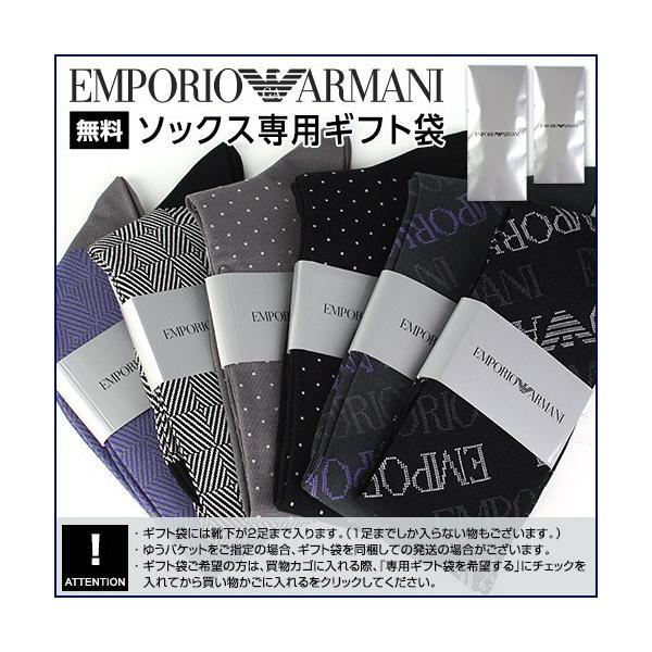 EMPORIO ARMANI エンポリオ アルマーニ 綿混 メンズ カジュアル ソックス 靴下 イーグルロゴ ドット クルー丈 ソックス ポイント10倍|glanage|10