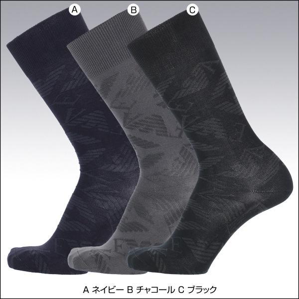 EMPORIO ARMANI エンポリオ アルマーニ メンズ ソックス 靴下 ロゴリンクス柄 クルー丈 カジュアル ソックス ポイント10倍|glanage|02