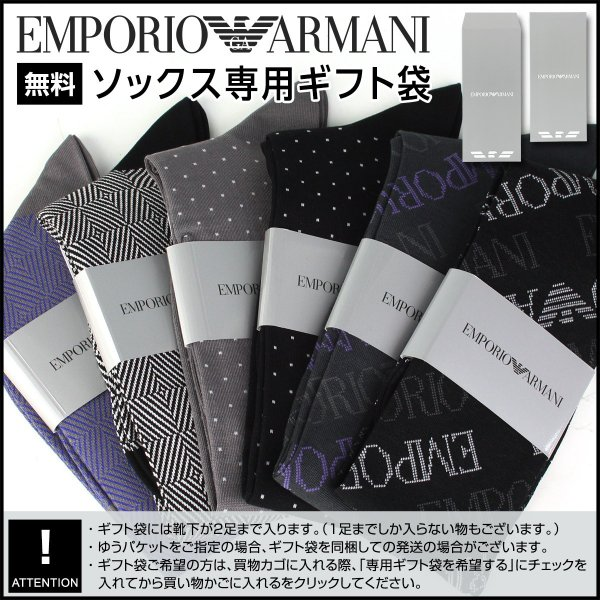 EMPORIO ARMANI エンポリオ アルマーニ メンズ ソックス 靴下 ロゴリンクス柄 クルー丈 カジュアル ソックス ポイント10倍|glanage|11