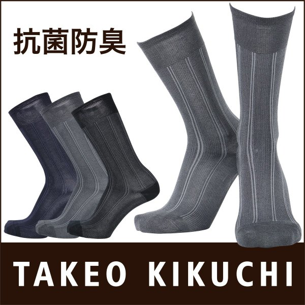 TAKEO KIKUCHI タケオキクチ Dress ビジネス ストライプ クルー丈 ソックス 抗菌防臭加工 メンズ 靴下 2422-080 ポイント10倍|glanage