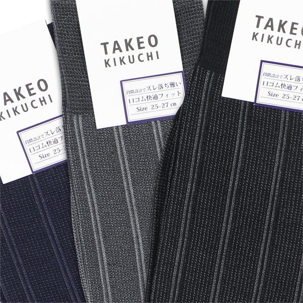 TAKEO KIKUCHI タケオキクチ Dress ビジネス ストライプ クルー丈 ソックス 抗菌防臭加工 メンズ 靴下 2422-080 ポイント10倍|glanage|04