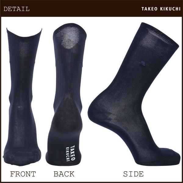 TAKEO KIKUCHI タケオキクチ ビジネス リブ クルー丈 ソックス 抗菌防臭加工 メンズ 靴下 ポイント10倍|glanage|03