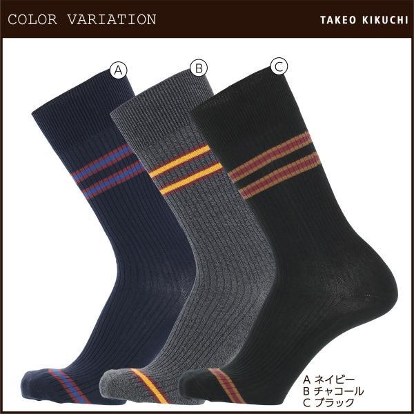 TAKEO KIKUCHI タケオキクチ ボーダー柄 クルー丈 ソックス 抗菌防臭加工 メンズ 靴下 ポイント10倍|glanage|02
