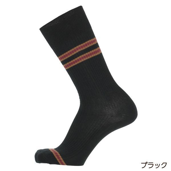 TAKEO KIKUCHI タケオキクチ ボーダー柄 クルー丈 ソックス 抗菌防臭加工 メンズ 靴下 ポイント10倍|glanage|05