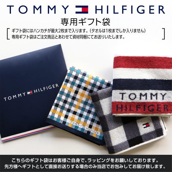 TOMMY HILFIGER トミーヒルフィガー ブランド ピンドット柄 綿100% ハンカチ 2582-103 ポイント10倍 ブランドギフト包装無料|glanage|05