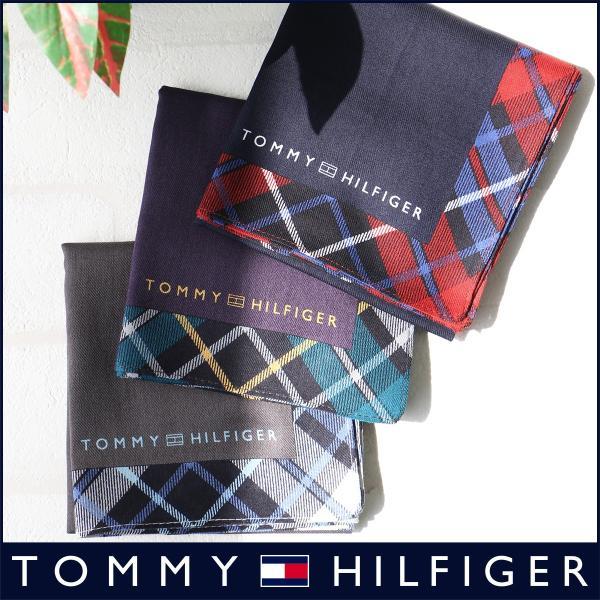 TOMMY HILFIGER トミーヒルフィガー パイピングチェック柄 ハンカチ メンズ プレゼント 贈答 ギフト ポイント10倍|glanage
