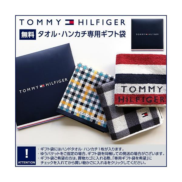 TOMMY HILFIGER トミーヒルフィガー パイピングチェック柄 ハンカチ メンズ プレゼント 贈答 ギフト ポイント10倍|glanage|08
