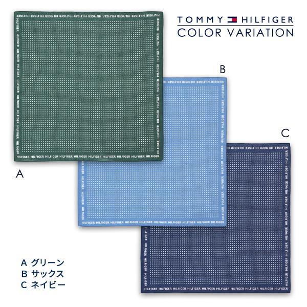 TOMMY HILFIGER トミーヒルフィガー ドット柄 ハンカチ ポイント10倍 ブランドギフト包装無料|glanage|02
