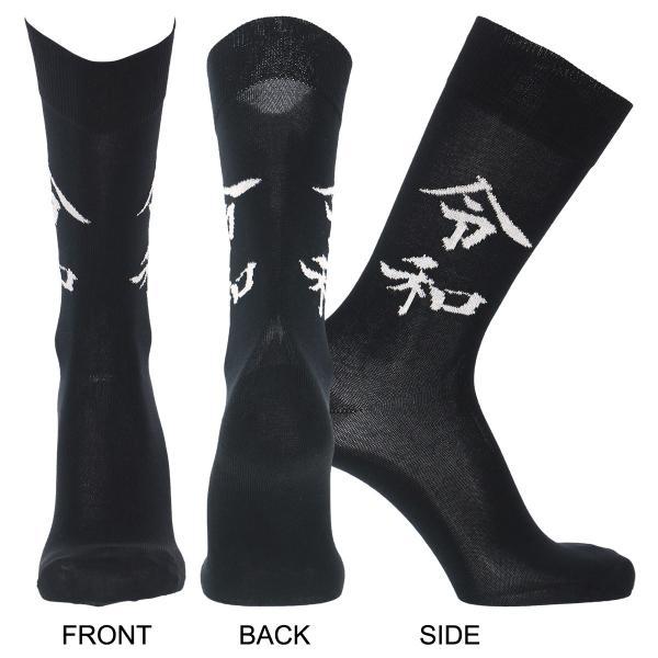 新元号 令和(れいわ)記念 靴下 メンズ・レディース 綿混 クルー丈ソックス 日本製 ナイガイ concept (コンセプト) ポイント10倍 glanage 03