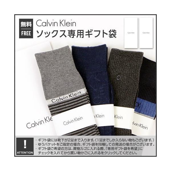 Calvin Klein カルバンクライン レディス オープンソール 浅履き 消臭加工 かかとすべり止め付 フットカバー カバーソックス ポイント10倍|glanage|11