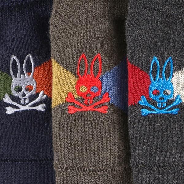 Psycho Bunny サイコバニー レディス 毛混 アーガイル フットカバー カバーソックス 冬用靴下 あったかソックス ポイント10倍|glanage|08