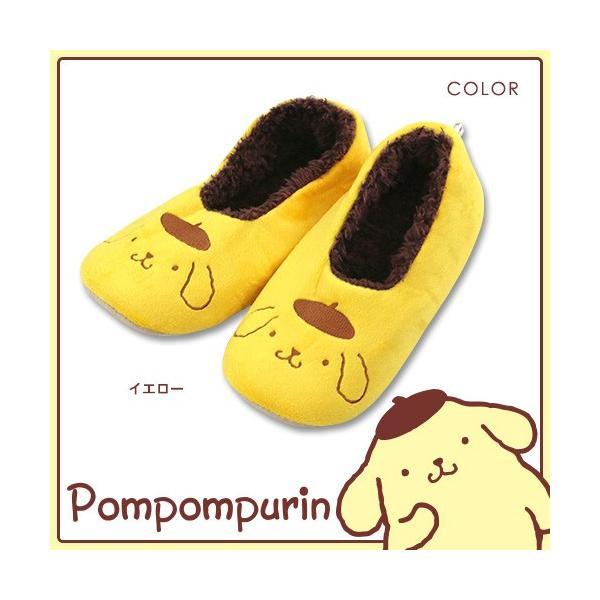 pompompurin(ポムポムプリン) プリントフェイス ルームシューズ 3766-318 通販 ルームシューズ 暖かい かわいい 防寒 冬用 ポイント10倍|glanage|02