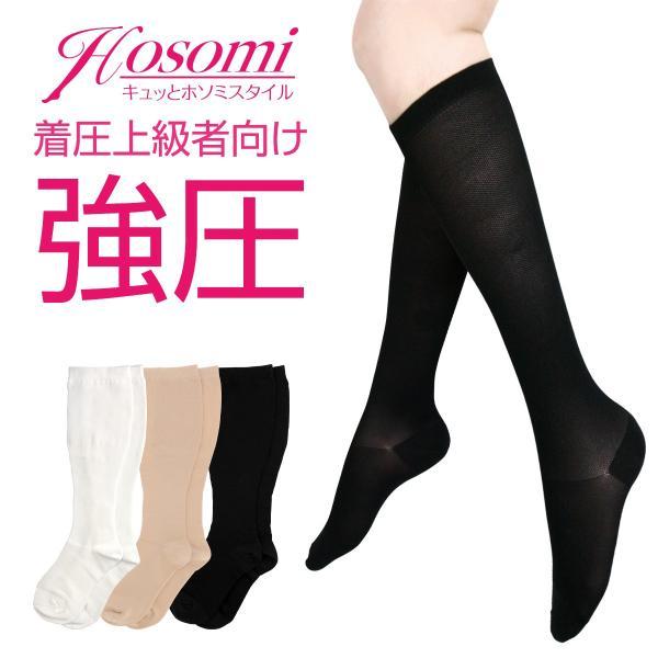 着圧ソックス 白 黒 強圧 弾性ストッキング 女性 靴下 足のむくみ 当店オリジナル ふくらはぎ30hpa 足首40hpa ポイント10倍|glanage