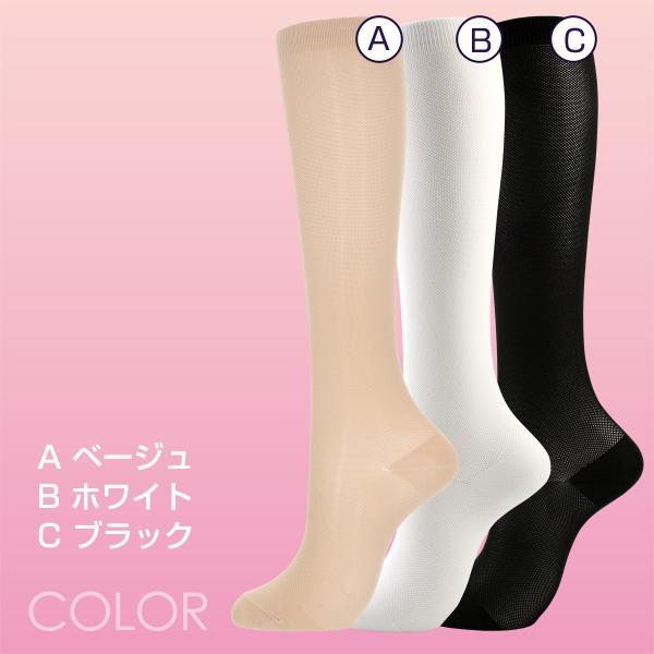 着圧ソックス 白 黒 強圧 弾性ストッキング 女性 靴下 足のむくみ 当店オリジナル ふくらはぎ30hpa 足首40hpa ポイント10倍|glanage|02