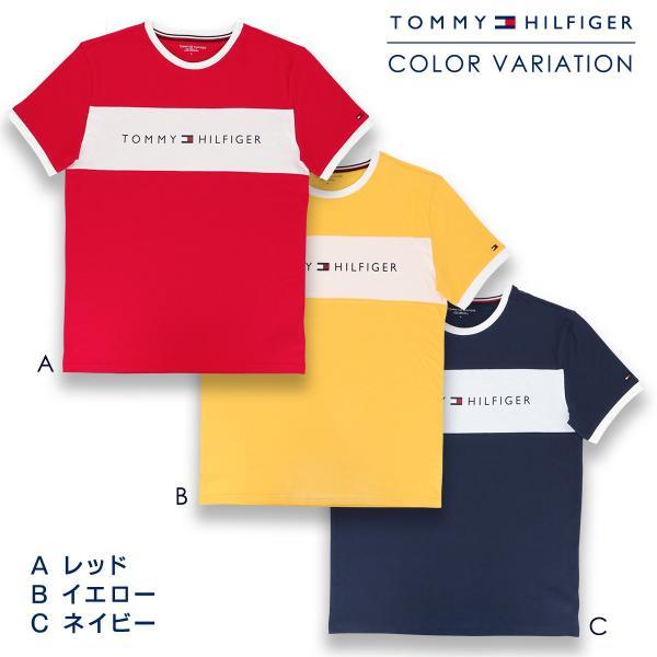TOMMY HILFIGER トミーヒルフィガー Tシャツ 半袖 コットン ロゴ メンズ ポイント10倍|glanage|02