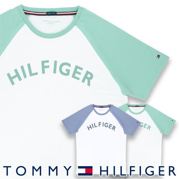 TOMMY HILFIGER トミーヒルフィガー Tシャツ コットン ロゴ 半袖 【COTTON ICON】 CN TEE RS LOGO メンズ ポイント10倍 glanage