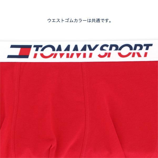 TOMMY HILFIGER トミーヒルフィガー ボクサーパンツ 2枚組 TOMMY SPORT COTTON 2P BOXER BRIEF CORE スポーツ コットン ボクサーパンツ ポイント10倍 glanage 03