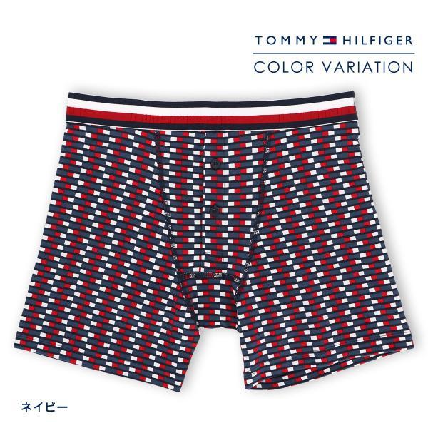 TOMMY HILFIGER トミーヒルフィガー ボクサーパンツ MODERN STRIPE COTTON BUTTONFLY BOXER BRIEF TH FLAG モダンストライプ コットン HT フラグ ポイント10倍|glanage|02