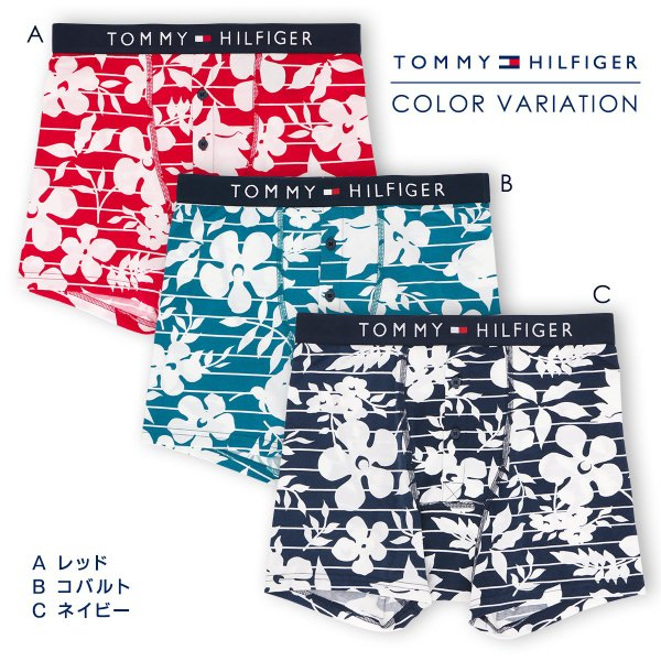 TOMMY HILFIGER トミーヒルフィガー TOMMY ORIGINAL COTTON BUTTONFLY BOXER BRIEF FLOWER PRINT ボクサーパンツ ポイント10倍 glanage 02