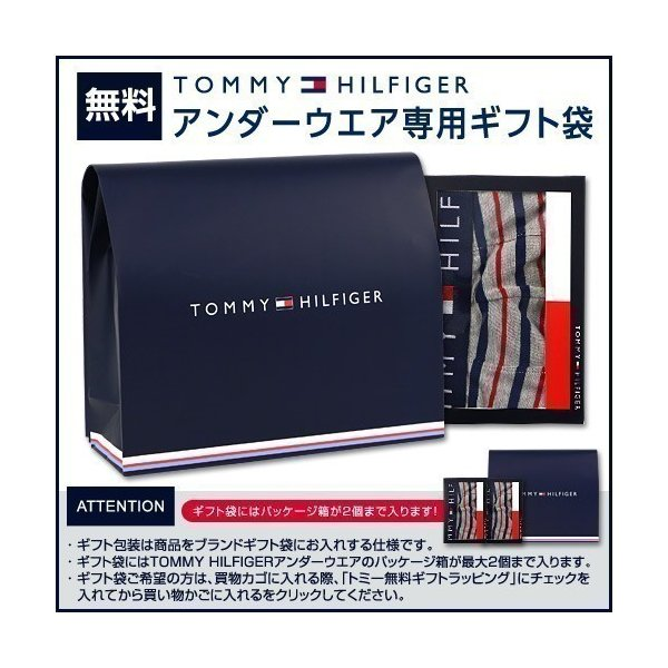 TOMMY HILFIGER トミーヒルフィガー TOMMY ORIGINAL COTTON BUTTONFLY BOXER BRIEF FLOWER PRINT ボクサーパンツ ポイント10倍 glanage 10