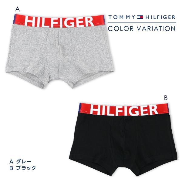 TOMMY HILFIGER トミーヒルフィガー ボクサーパンツ HILFIGER COTTON STRECH TRUNK ヒルフィガー コットンストレッチ ローライズ トランク ポイント10倍|glanage|02