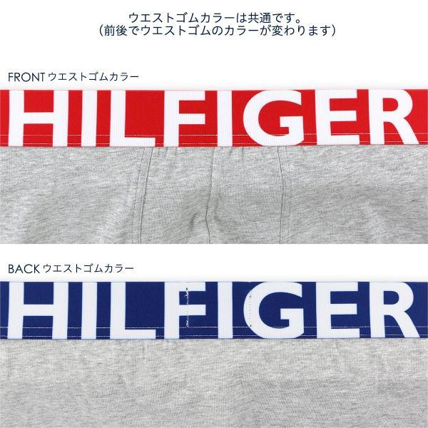 TOMMY HILFIGER トミーヒルフィガー ボクサーパンツ HILFIGER COTTON STRECH TRUNK ヒルフィガー コットンストレッチ ローライズ トランク ポイント10倍|glanage|03