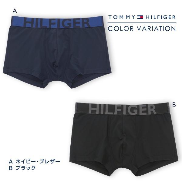TOMMY HILFIGER トミーヒルフィガー ボクサーパンツ BOLD MICROFIBER STRECH LOW RISE TRUNK ストレッチ ローライズ トランク ポイント10倍|glanage|02