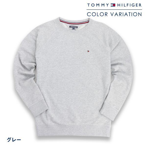 TOMMY HILFIGER トミーヒルフィガー ICON HWK TRACK TOP LS ワンポイント ロゴ クルーネック 長袖 スウェット トレーナー メンズ ポイント10倍 メール便不可|glanage|02