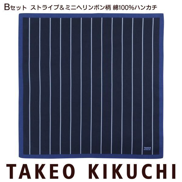 TAKEO KIKUCHI タケオ キクチ ビジネスソックス&ハンカチ ギフトセット 送料無料 父の日用ラッピング済 glanage 07