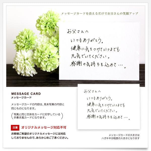 TAKEO KIKUCHI タケオ キクチ ビジネスソックス&ハンカチ ギフトセット 送料無料 父の日用ラッピング済 glanage 09