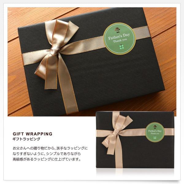 TAKEO KIKUCHI タケオ キクチ ビジネスソックス&ハンカチ ギフトセット 送料無料 父の日用ラッピング済 glanage 10