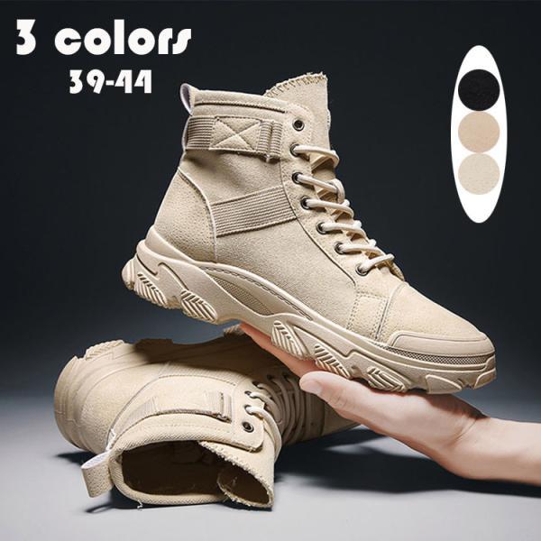マーチンブーツメンズシューズ靴メンズファッションショートブーツハイカットブーツ紳士靴復古厚底英国風アウトドアカジュアルシューズ秋