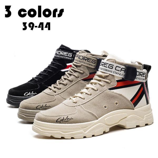マーチンブーツメンズシューズ靴メンズファッションワークブーツハイカットブーツ紳士靴復古厚底英国風アウトドアカジュアルシューズ秋冬