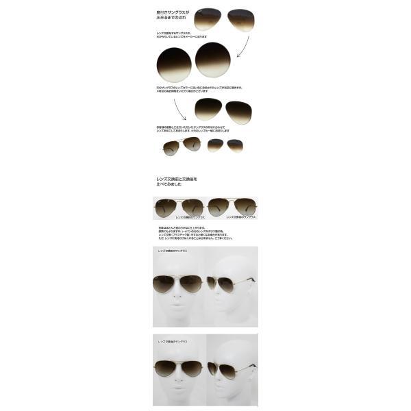 【カラーオプション】 度付きサングラスをお作りの際に 元のサングラスに近い色にするならコレ!見本色  【HOYA/SAビジョン/KODAK専用】|glass-expert|02