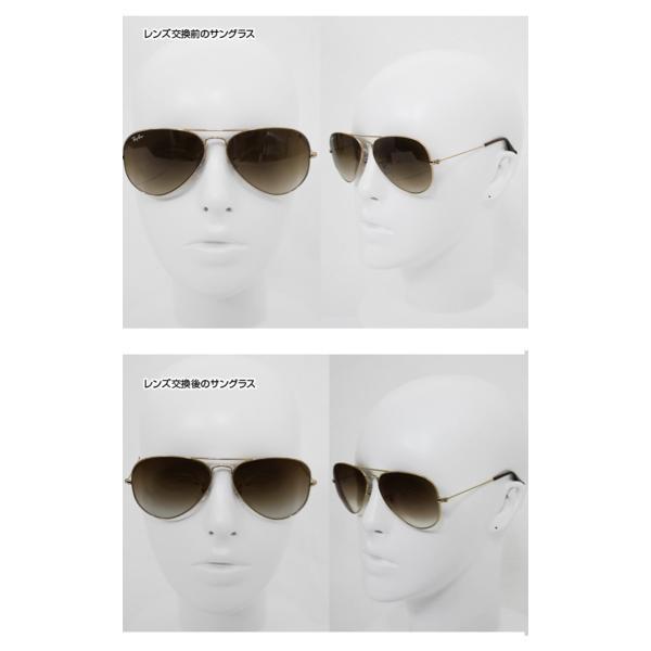【カラーオプション】 度付きサングラスをお作りの際に 元のサングラスに近い色にするならコレ!見本色  【HOYA/SAビジョン/KODAK専用】|glass-expert|04