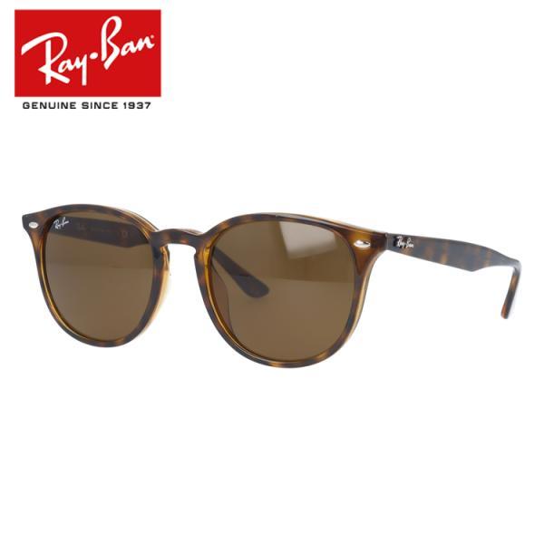 レイバン サングラス 度付き対応 メンズ レディース RB4259F 710/73 53 アジアンフィット Ray-Ban ライトカラー 海外正規品 glass-expert
