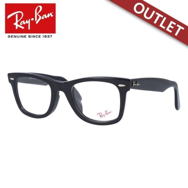訳あり レイバン Ray-Ban 伊達 度付き 度入り メガネ 眼鏡 フレーム ウェイファーラー RX5121F 2000 50 RB5121F 海外正規品|glass-expert