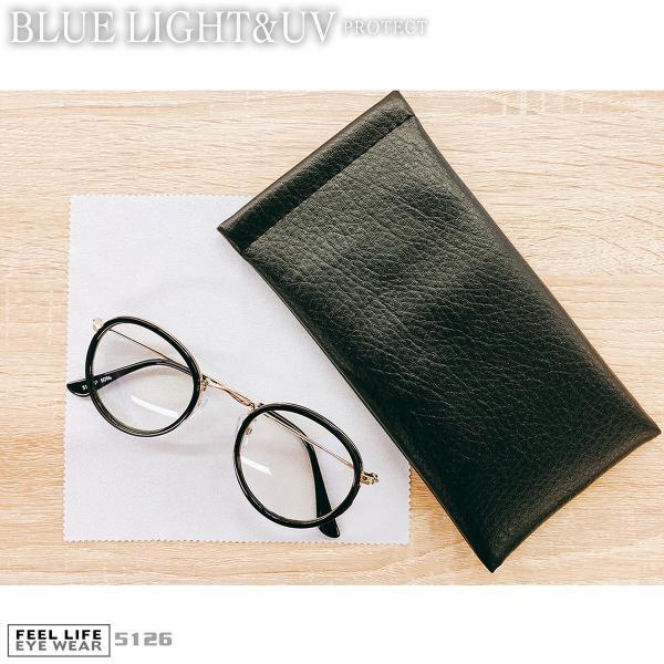 ブルーライトカットメガネ PCメガネ 丸メガネ ラウンド レディース かわいい おしゃれ  伊達メガネ UVカット べっ甲柄 黒 5126 glass-garden 10