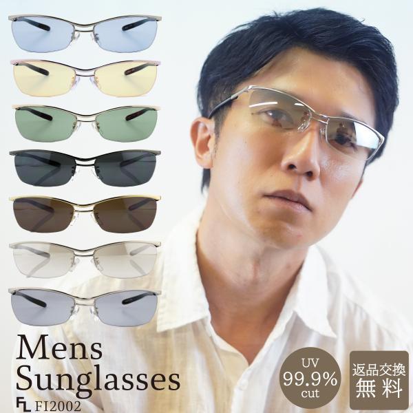 サングラス おしゃれ 男性用 メンズ 伊達メガネ 紫外線カット UVカット かっこいい ちょい悪 ちょいワル メタル ナイロール FI2002|glass-garden