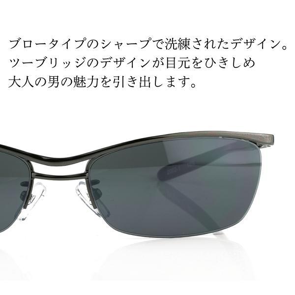サングラス おしゃれ 男性用 メンズ 伊達メガネ 紫外線カット UVカット かっこいい ちょい悪 ちょいワル メタル ナイロール FI2002|glass-garden|02