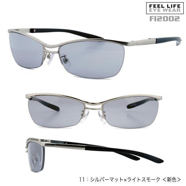 サングラス おしゃれ 男性用 メンズ 伊達メガネ 紫外線カット UVカット かっこいい ちょい悪 ちょいワル メタル ナイロール FI2002|glass-garden|11