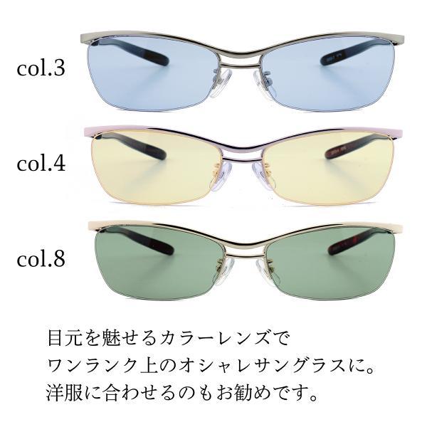 サングラス おしゃれ 男性用 メンズ 伊達メガネ 紫外線カット UVカット かっこいい ちょい悪 ちょいワル メタル ナイロール FI2002|glass-garden|03