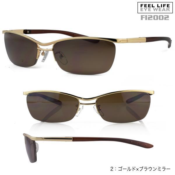 サングラス おしゃれ 男性用 メンズ 伊達メガネ 紫外線カット UVカット かっこいい ちょい悪 ちょいワル メタル ナイロール FI2002|glass-garden|06