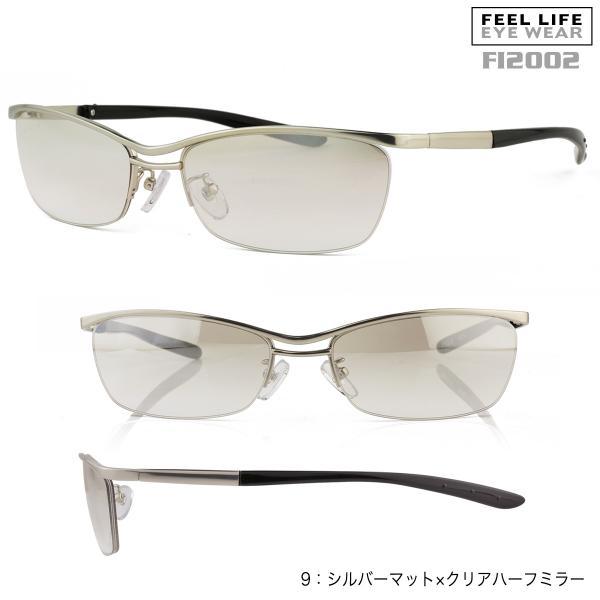 サングラス おしゃれ 男性用 メンズ 伊達メガネ 紫外線カット UVカット かっこいい ちょい悪 ちょいワル メタル ナイロール FI2002|glass-garden|07