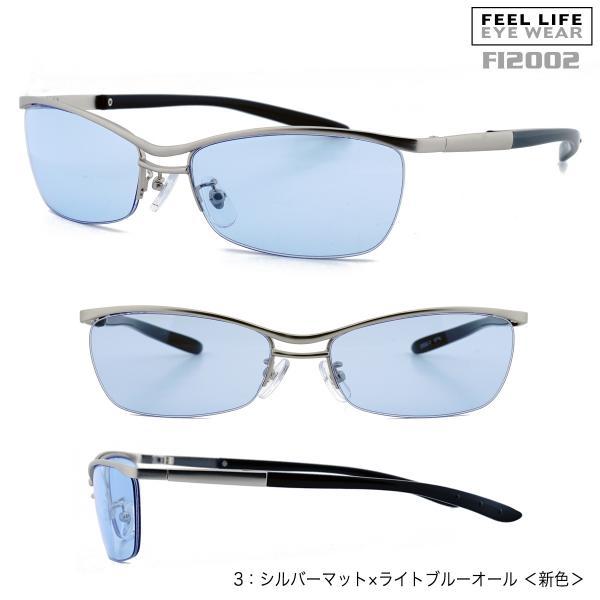 サングラス おしゃれ 男性用 メンズ 伊達メガネ 紫外線カット UVカット かっこいい ちょい悪 ちょいワル メタル ナイロール FI2002|glass-garden|08